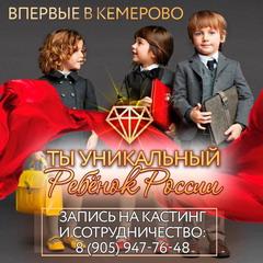 Воронежский театр драмы им а кольцова билеты