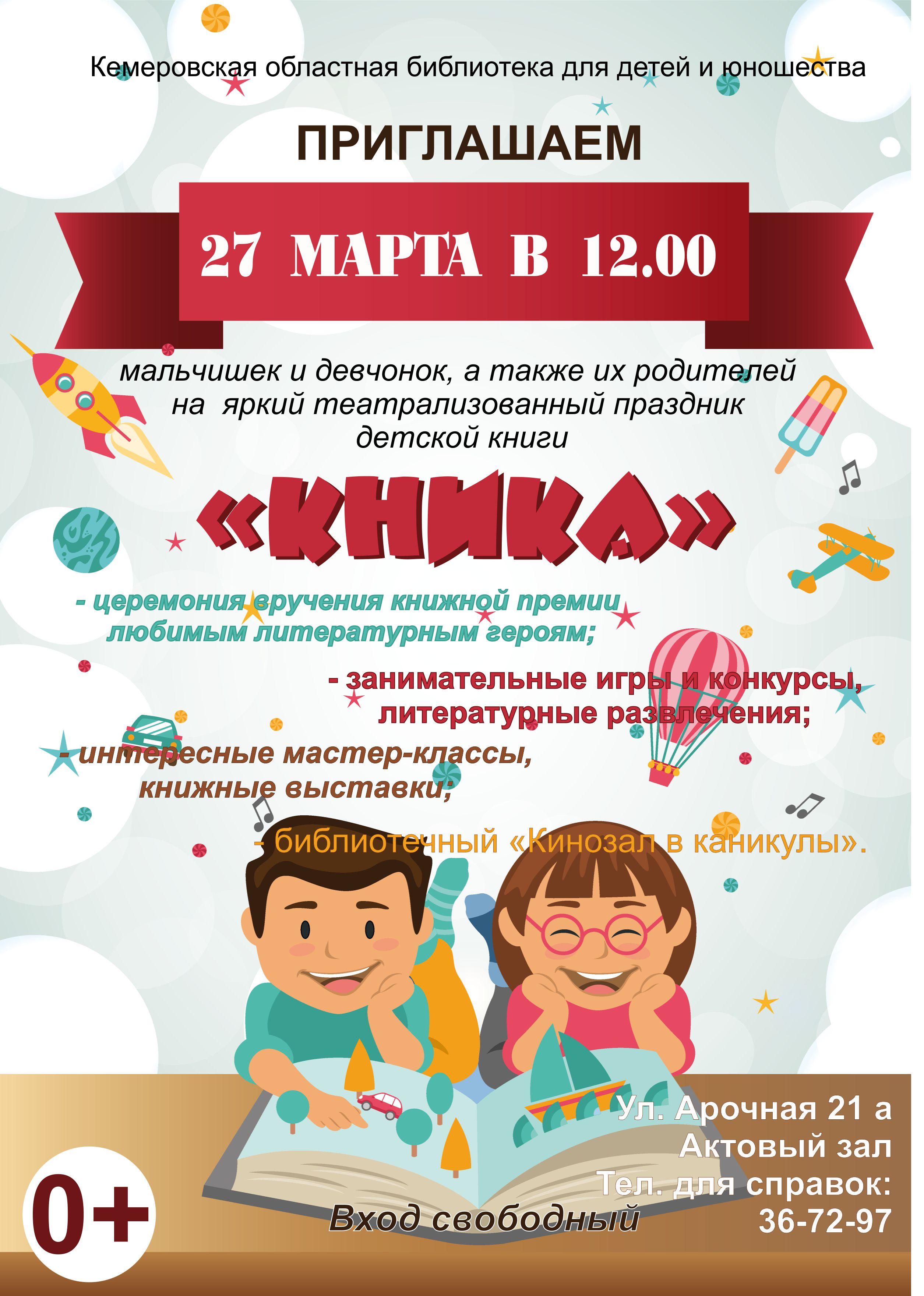 Национальные праздники татарстана