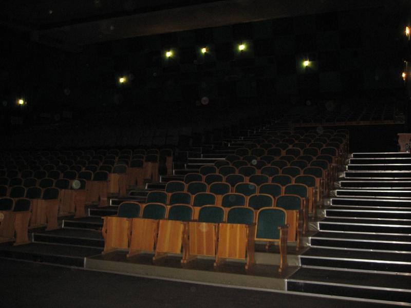 юбилейный кинотеатр кемерово афиша цена билетов