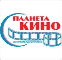 афиша театр 9 ноября
